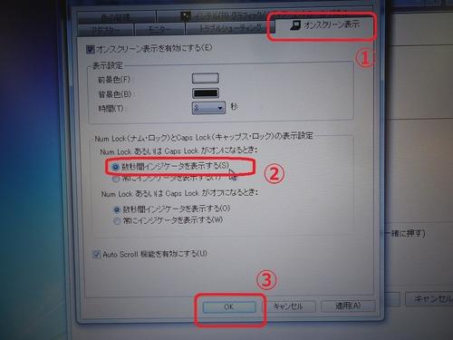 DSC01423
