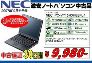 PC-VY16MXFE8FL4