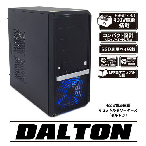 dalton-500
