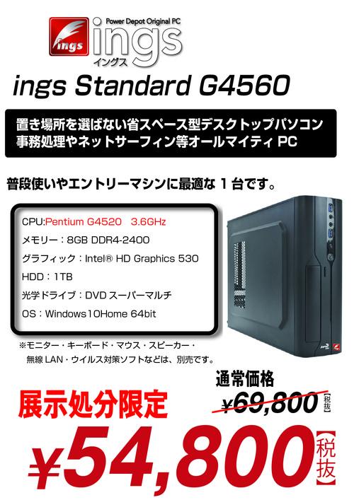 ings2017-01