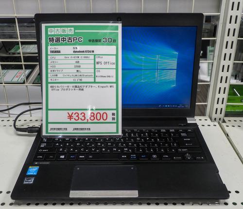 PB051339