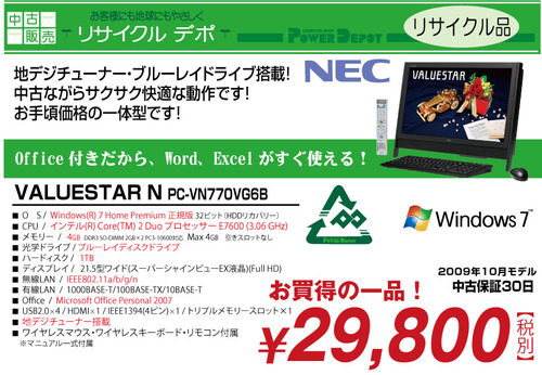 nec_10_limited_used