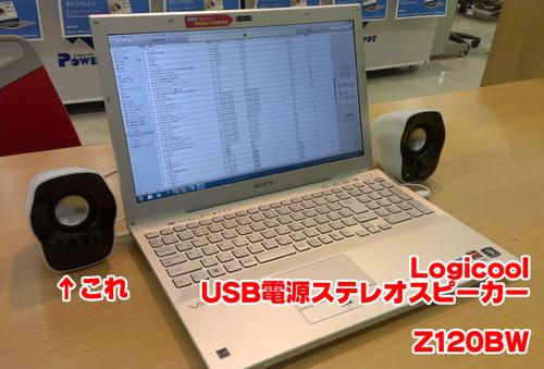 Z120BW-1