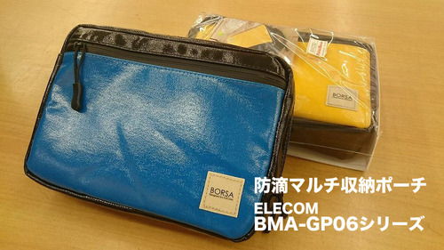 BMA-GP06