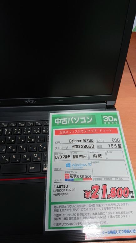DSC_0735