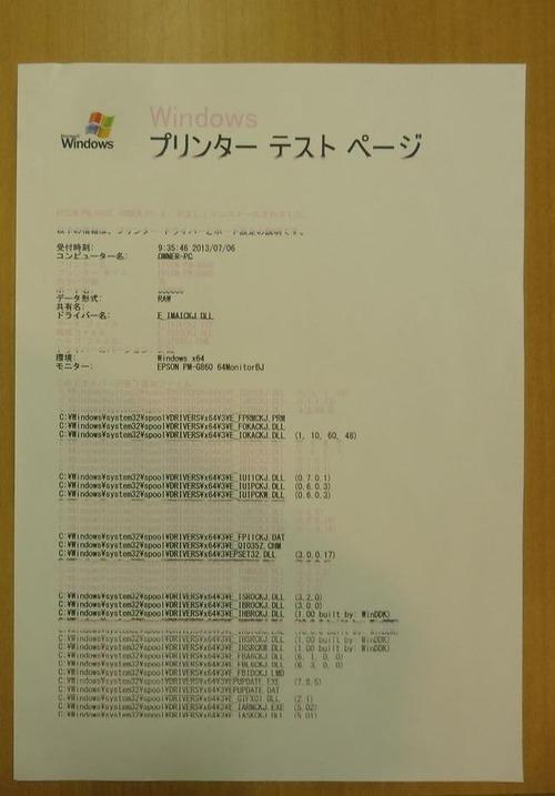 9d7e4847[3]
