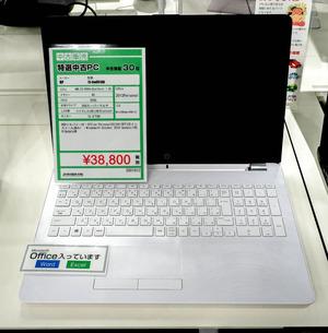 P6140002
