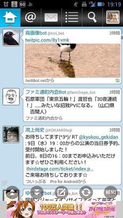Screenshot_2013-10-08-19-19-22