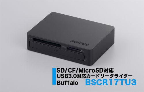 BSCR17TU3