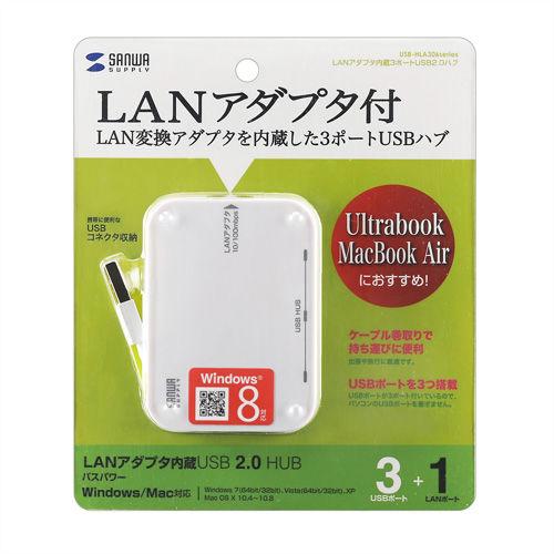 USB-HLA306W_PKX