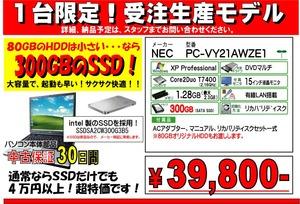 PC-VY21AWZE1-SSD