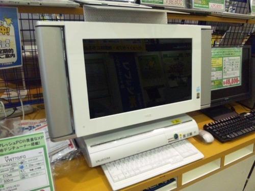 DVC008391