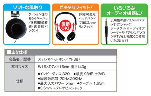YF887_pop