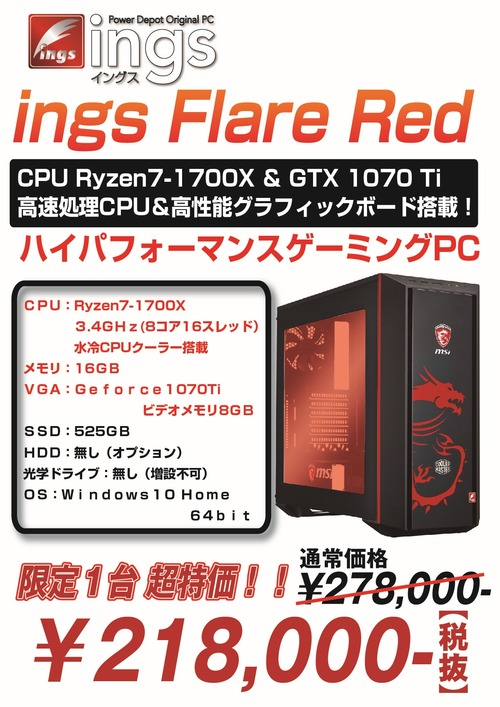 ings02-01