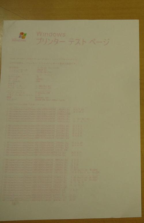 3b41c703[1]