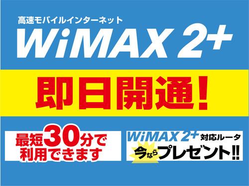 wimax_ad