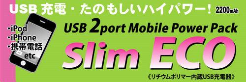 LBLP220_bn2
