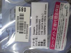 NEC_0540
