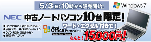 used_office