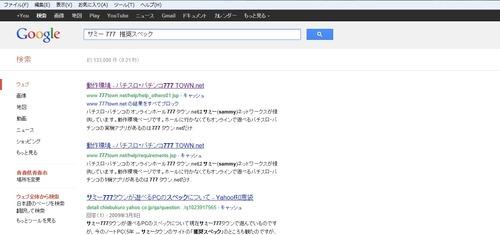 検索サンプル