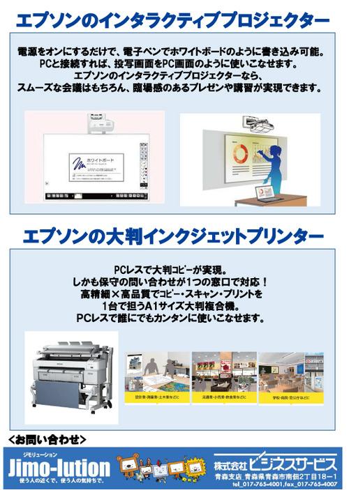 smartcharge2