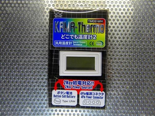 tm02-wh-001[1]
