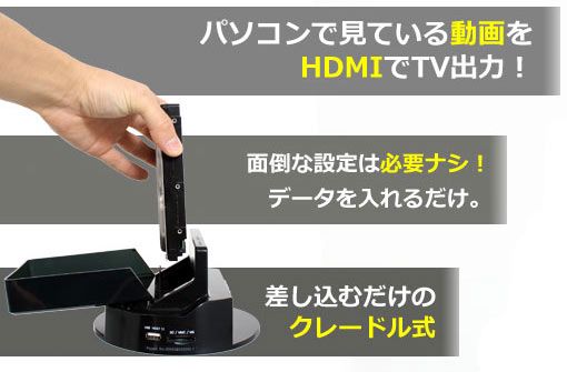 HDD-MEDIA-PLAYER
