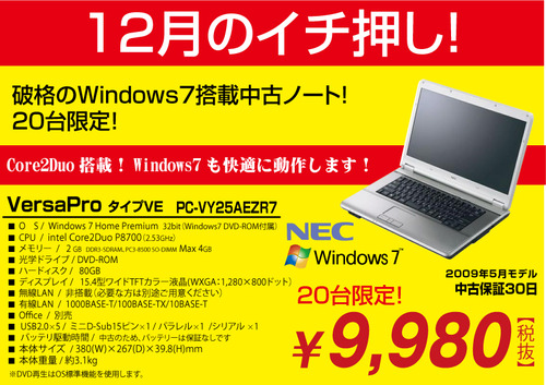 12th_used_pc1