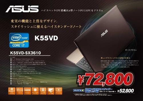 ASUS-K55VD
