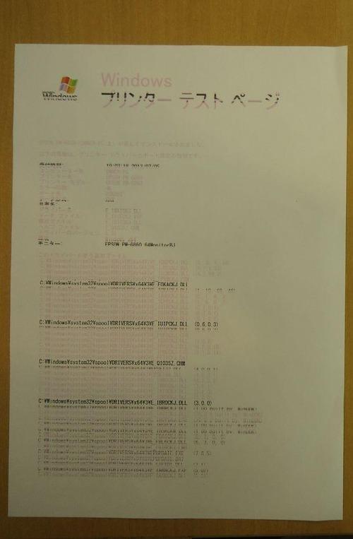 9d7e4847[2]