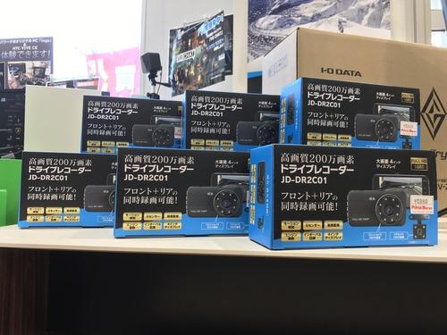 8AD5C204-E3C6-4C37-8C08-9709836941FA