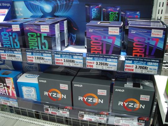 8Gen CPU