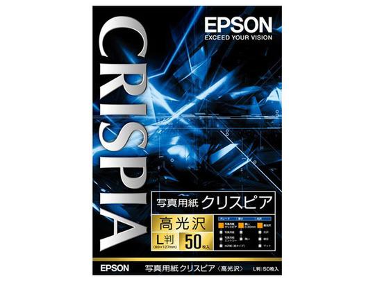 epson用紙