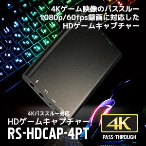 hdcap_4k_tops