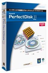 perfectdisk_11