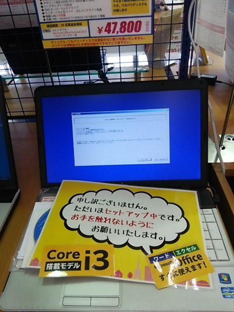 DSC_4659