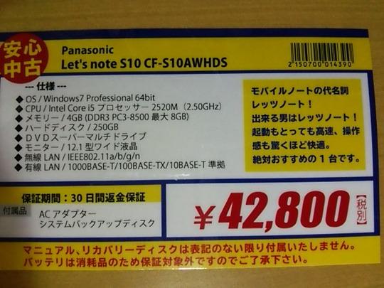 DSC_4690