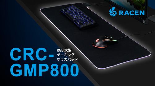 top_crc-gmp800