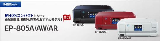 ph_visual_ep-805a