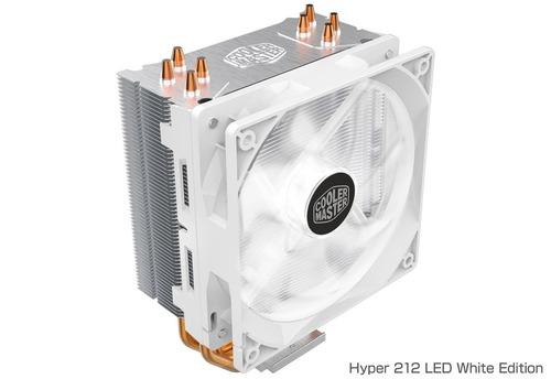 hyper-212-led-white-edition_01