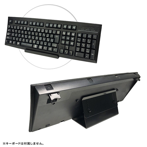 nb-keybd-dp02-02