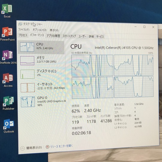 E662D45D-DA08-48BB-9C03-948C34418942