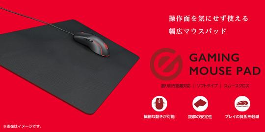 mp-g02bk_z1