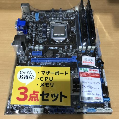 2B769661-F5E7-46E4-94C2-81D95B01007B