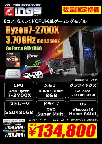 ryzen7