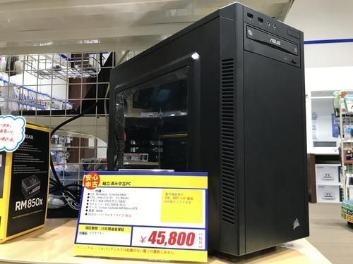 54D13B43-0C4E-445A-8254-BD380A00C99D