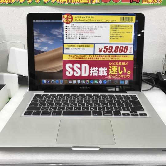 93D8DCC5-431B-42B0-960B-B00DD82944AE