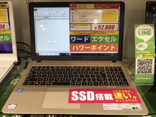 DE713854-F570-4643-BD00-D772F76E2206