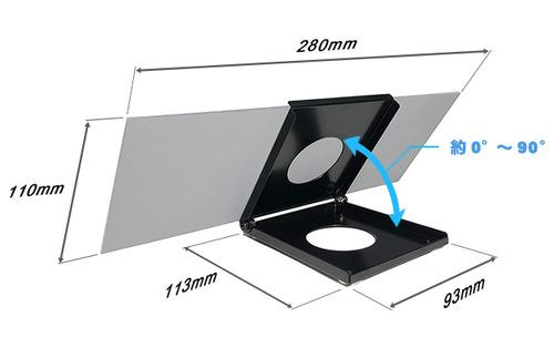 nb-vga-mirror-0007