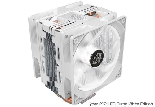 hyper-212-led-white-edition_02